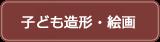 btn_kaiga